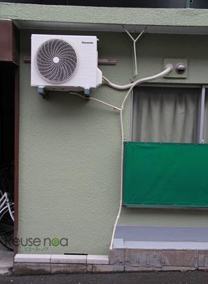 家の壁に設置している室外機1
